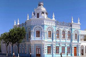 Лучшие места Краснодара для идеальной свадебной фотосессии