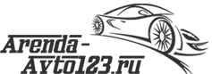 Arenda-avto123.ru